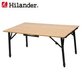 Hilander(ハイランダー) バンブー4つ折りテーブル HCA0248