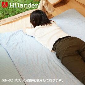 Hilander(ハイランダー) インフレーターマット用 冷感敷きパッド シングル N-01