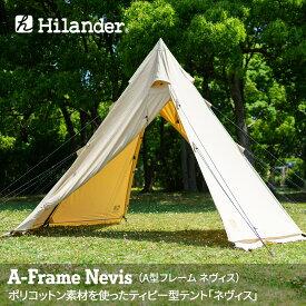 【最大500円クーポン配布中】 Hilander(ハイランダー) A型フレーム ネヴィスTC HCA2023