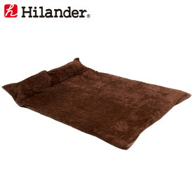 Hilander(ハイランダー) インフレーターマット用 ボア敷きパッド ダブル UK-15
