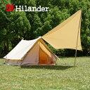 Hilander(ハイランダー) TCテント アルネス+TCタープ トラピゾイド スタートパッケージ HCA0241HCA0259