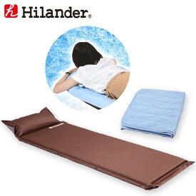 Hilander(ハイランダー) インフレーターマット4.0cm+冷感敷パット【お買い得2点セット】 シングル UK-8+N-01