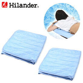 Hilander(ハイランダー) インフレーターマット用 冷感敷きパッド【お得な2点セット】 シングル N-01