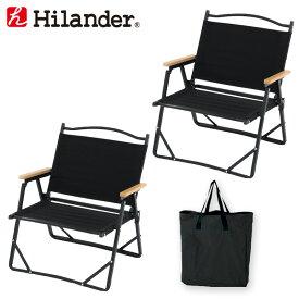 Hilander(ハイランダー) アルミデッキチェア×2+キャリートートバッグ【お得な3点セット】 ブラック HTF-DCBKHTF-TBAG