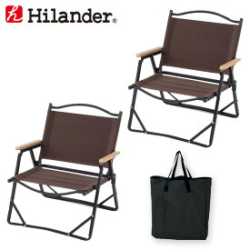 Hilander(ハイランダー) アルミデッキチェア×2+キャリートートバッグ【お得な3点セット】 ブラウン HTF-DCBRHTF-TBAG