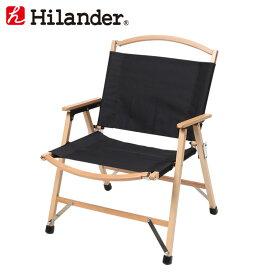 Hilander(ハイランダー) ウッドフレームチェア 単体(Lサイズ) ブラック HCA0292