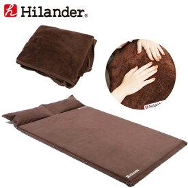 Hilander(ハイランダー) スエードインフレーターマット5.0cm+インフレーターマット用ボア敷きパッド【お得な2点セット】 ダブル ブラウン UK-3UK-15