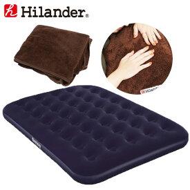 Hilander(ハイランダー) キャンプ用エアベッド+エアベッド用ボア敷きパッド【お得な2点セット】 W HCA2016UK-17