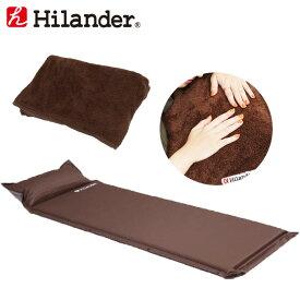 Hilander(ハイランダー) インフレーターマット4.0cm+インフレーターマット用ボア敷きパッド【お得な2点セット】 シングル ブラウン UK-8UK-14