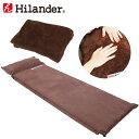 Hilander(ハイランダー) スエードインフレーターマット9.0cm+インフレーターマット用ボア敷きパッド【お得な2点セット…