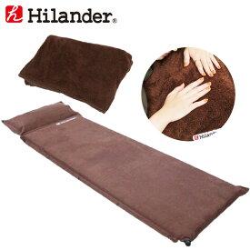 【最大500円クーポン配布中】 Hilander(ハイランダー) スエードインフレーターマット9.0cm+インフレーターマット用ボア敷きパッド【お得な2点セット】 シングル(車中泊) ブラウン UK-9UK-14