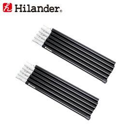 Hilander(ハイランダー) アルミポール180 2本セット ブラック HCA0295