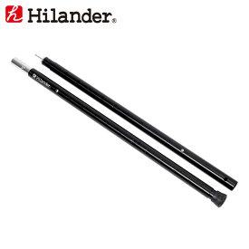 Hilander(ハイランダー) アルミポール240 ブラック HCA0296