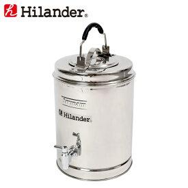 Hilander(ハイランダー) ステンレスウォータージャグ 5L HCA001A