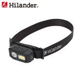 【マラソン期間最大P53倍春のナチュラム祭】Hilander(ハイランダー)480ルーメンLEDヘッドライト(USB充電式)HCA0303
