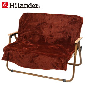 Hilander(ハイランダー) 2人掛けベンチ用 フリースカバー HCA005A
