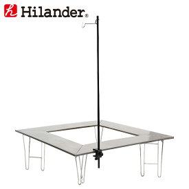 Hilander(ハイランダー) テーブル用ランタンスタンド HCA0306