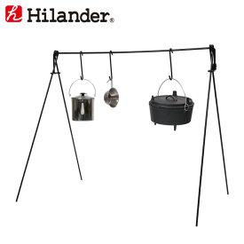 Hilander(ハイランダー) アイアンハンガーラック HCA0319