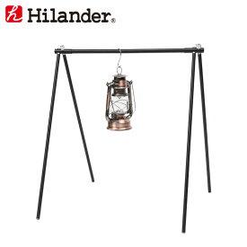 Hilander(ハイランダー) アルミハンガーラック S HCA0322