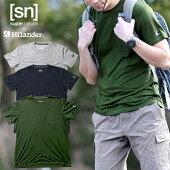 Hilander(ハイランダー)【sn×Hilander】メリノウールポケットTシャツLダークグリーンSN304