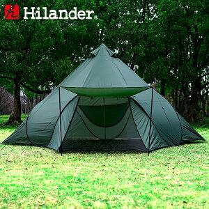 Hilander(ハイランダー) ポップワンポールテント フィンガル 単品 ダークグリーン HCA0311
