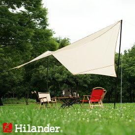 Hilander(ハイランダー) 【在庫限り特価】トラピゾイドタープ 450 ライトベージュ HCA0339