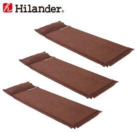 Hilander(ハイランダー) スエードインフレーターマット(枕付きタイプ) 5.0cm【お得な3点セット】 シングル ブラウン UK-2