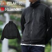 Hilander(ハイランダー)POLERTEC難燃フリースジャケットXLブラックNH-051