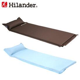 Hilander(ハイランダー) インフレーターマット(枕付きタイプ)4.0cm+冷感シーツ(Q-MAX0.445) シングル ブラウン UK-8UK-21