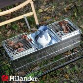【先着順!最大2000円クーポン配布】Hilander(ハイランダー)炙二郎(あぶりじろう)HCAT-001