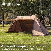 Hilander(ハイランダー)A型フレームグランピアンHCA2030