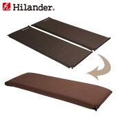 Hilander(ハイランダー)2in1インフレーターマット最大10cmシングルブラウンUK-30