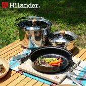 Hilander(ハイランダー)ファミリーキャンピングクッカーセットHFK-001