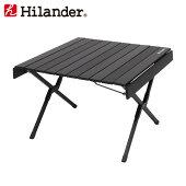 Hilander(ハイランダー)アルミロールトップテーブル60HTF-RT60