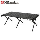 Hilander(ハイランダー)アルミロールトップテーブル120HTF-RT120