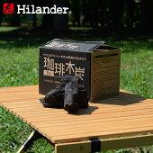 Hilander(ハイランダー)珈琲木炭3kgHYM-001