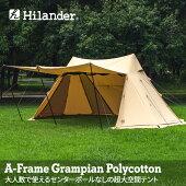 Hilander(ハイランダー)A型フレームグランピアンポリコットンHCA2033