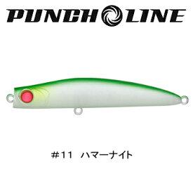 アピア(APIA) パンチライン 80mm #11 ハマーナイト