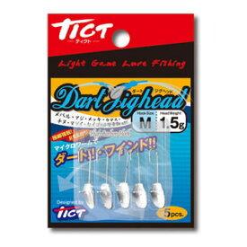 TICT(ティクト) ダートジグヘッド 1.5g M