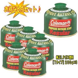 Coleman(コールマン) 純正LPガス燃料[Tタイプ]230g【お得な6点セット】 5103A230T