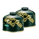 キャプテンスタッグ(CAPTAIN STAG) レギュラーガスカートリッジCS-250【お得な2点セット】 M-8251