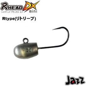 Jazz(ジャズ) 尺HEAD(シャクヘッド) DX mini R type 5ヶ入り 0.9g #10