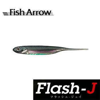 フィッシュアロー Flash-J(フラッシュ-ジェイ) 3インチ #28 Sベビーバス×オーロラ