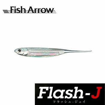フィッシュアロー Flash-J(フラッシュ-ジェイ) 3インチ #29 Sゴーストワカサギ×オーロラ