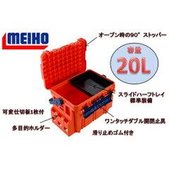 メイホウ(MEIHO)バケットマウスBM−500020Lブラック【あす楽対応】