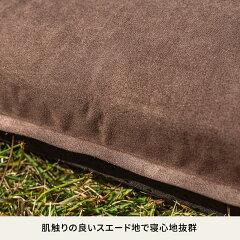 Hilander(ハイランダー)スエードインフレーターマット(枕付きタイプ)5.0cmシングルブラウンUK-2