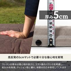 Hilander(ハイランダー)キャンプ用スエードインフレーターマット(枕付きタイプ)5.0cmダブルブラウンUK-3【あす楽対応】