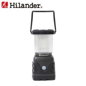 Hilander(ハイランダー) 1100ルーメンLEDランタン 単一電池式 MK-02