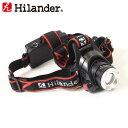 Hilander(ハイランダー) 225ルーメンLEDヘッドライト 最大225ルーメン 単四電池式 MK-04