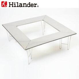 【最大500円クーポン配布中】 Hilander(ハイランダー) 焚火用ステンレステーブル HCA0151